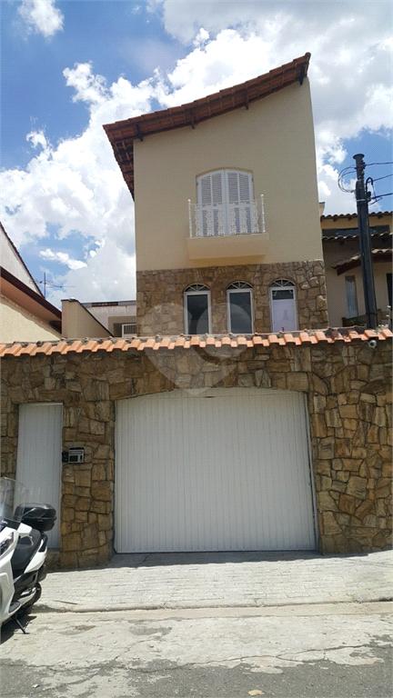 Venda Casa São Paulo Vila Ipojuca REO102128 23