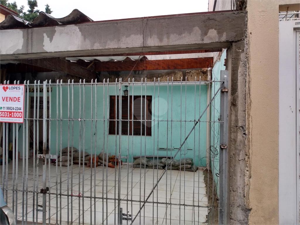 Venda Casa térrea São Paulo Vila Mascote REO138513 21