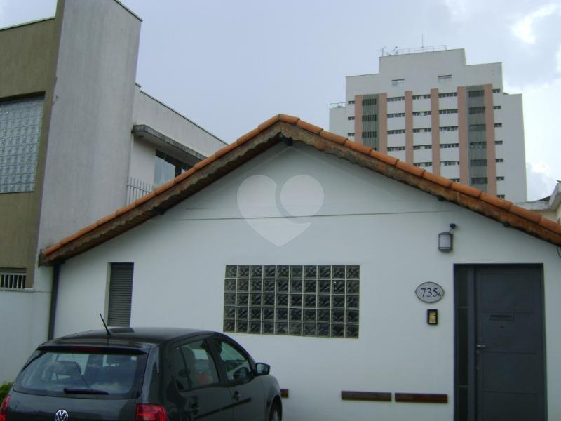Venda Casa térrea São Paulo Vila Madalena REO164949 15