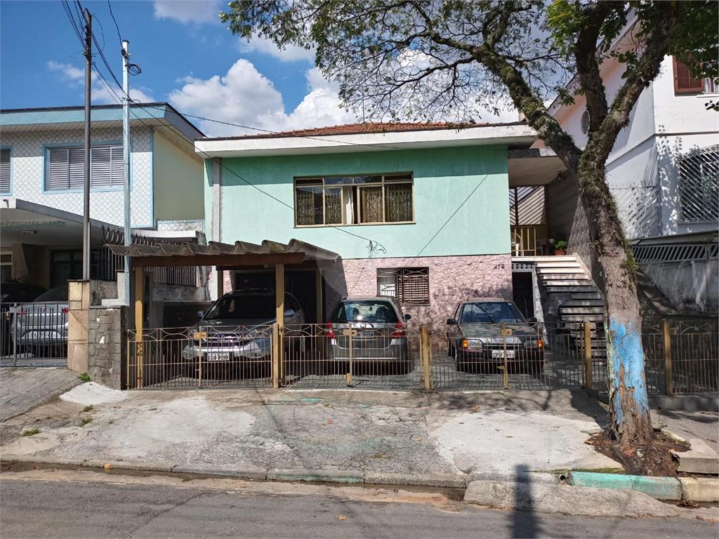 Venda Casa São Paulo Vila Guilherme REO173342 1