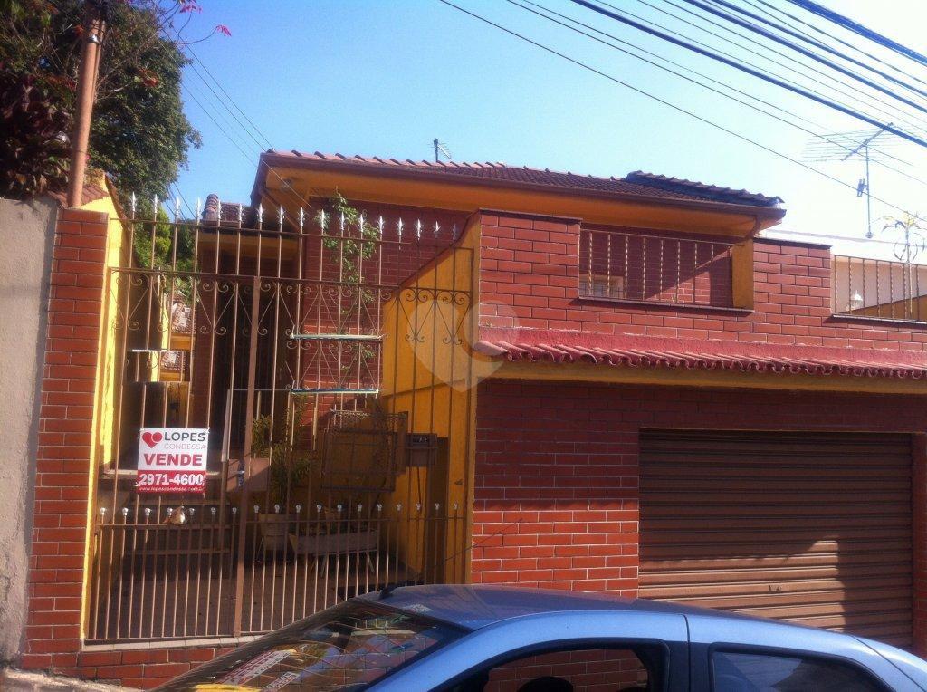 Venda Casa térrea São Paulo Vila Dom Pedro Ii REO185515 2