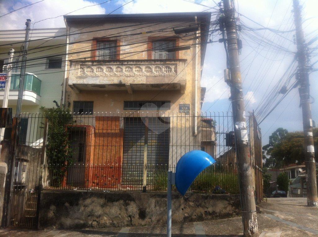 Venda Sobrado São Paulo Vila Dom Pedro Ii REO185739 2
