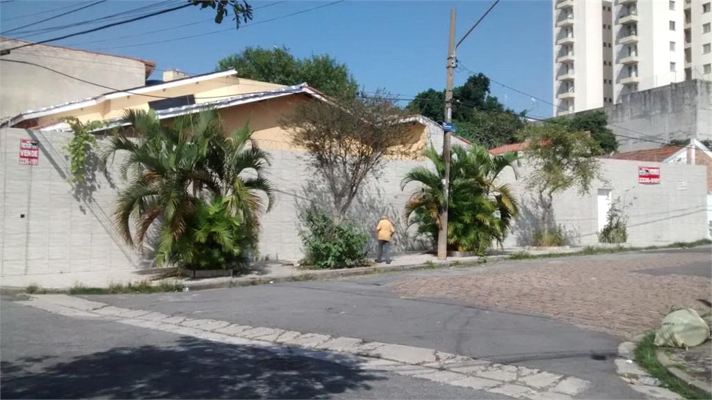Venda Casa São Paulo Vila Romero REO186563 41
