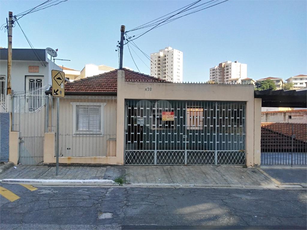 Venda Casa térrea São Paulo Vila Dom Pedro Ii REO188137 4