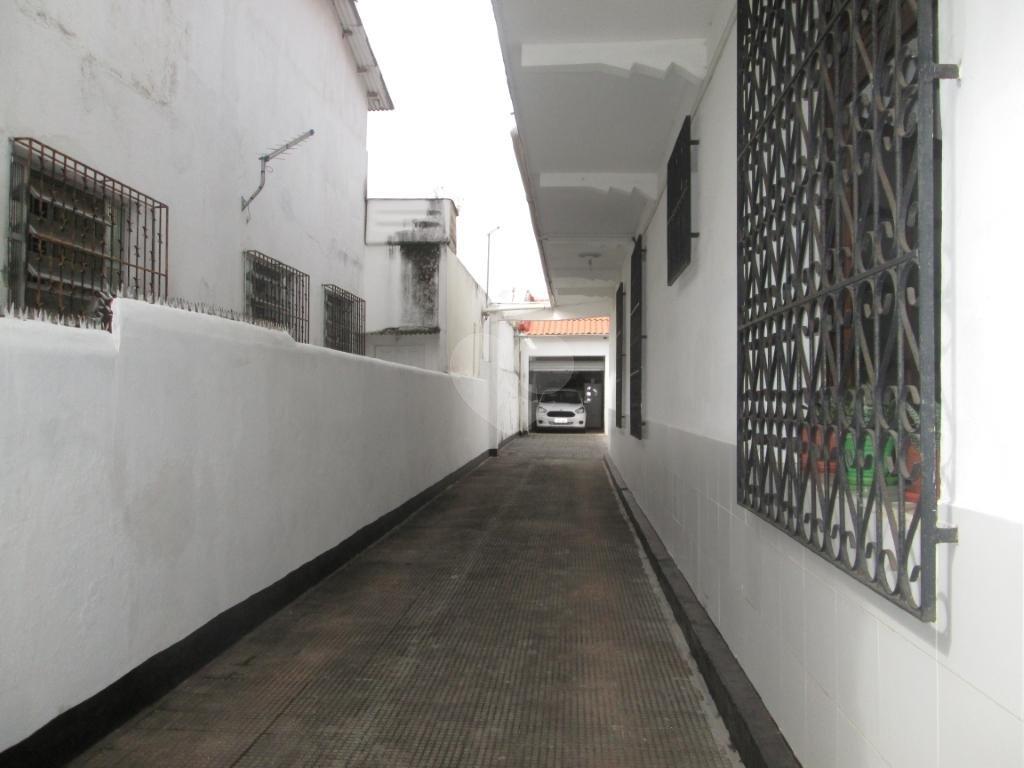 Venda Casa Salvador Barbalho REO213611 5