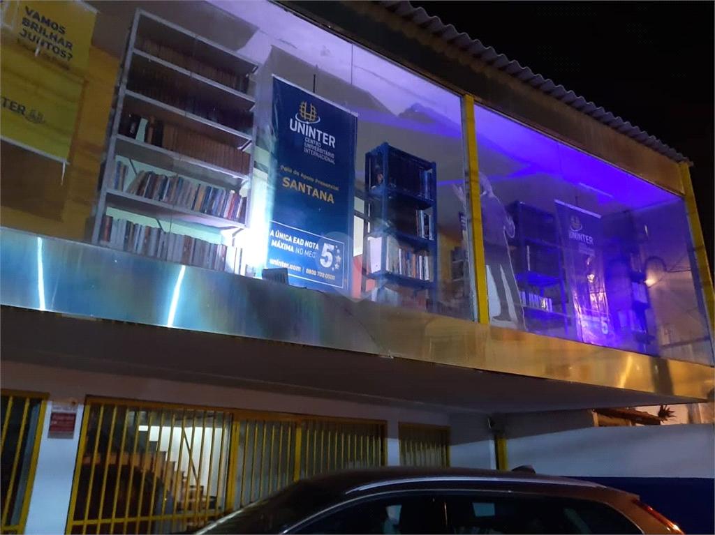 Venda Casa São Paulo Jardim São Paulo(zona Norte) REO251168 55
