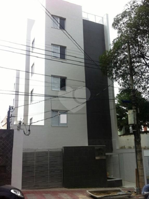Venda Apartamento Belo Horizonte Serra REO2601 1