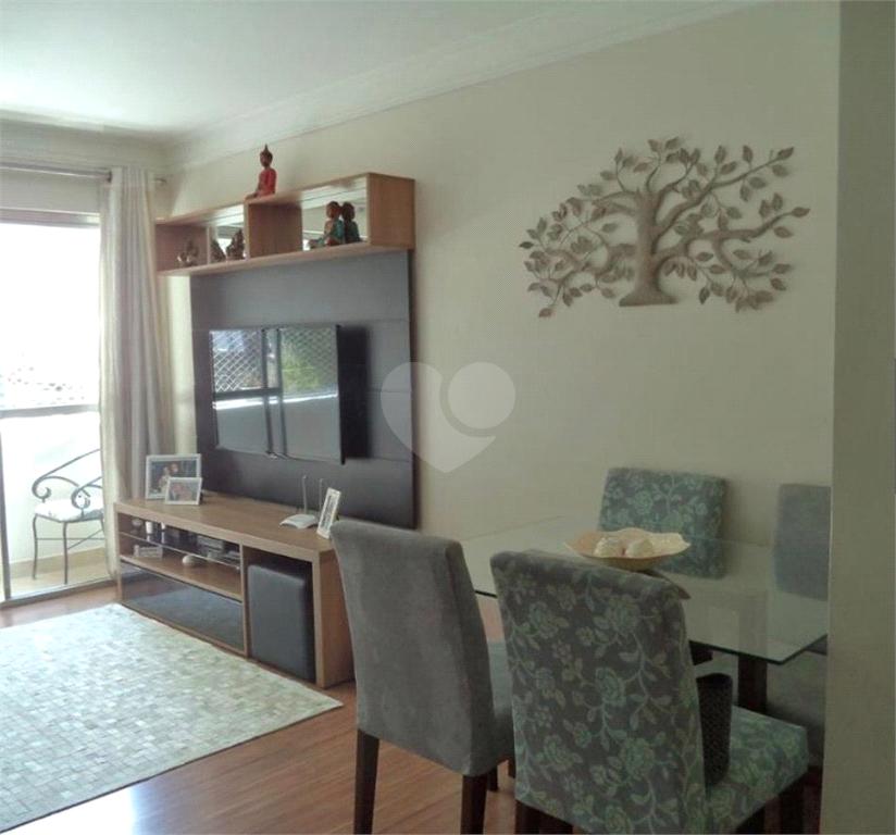 Venda Apartamento São Paulo Pinheiros REO307511 52