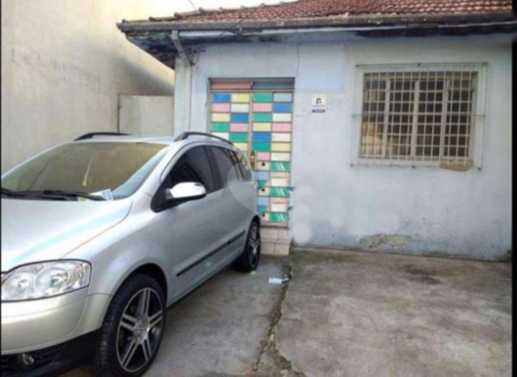Venda Casa térrea São Paulo Vila Guarani (z Sul) REO314652 2
