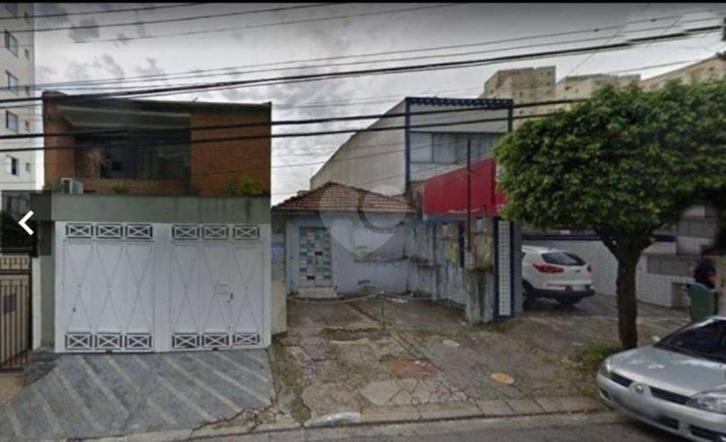 Venda Casa térrea São Paulo Vila Guarani (z Sul) REO314652 14