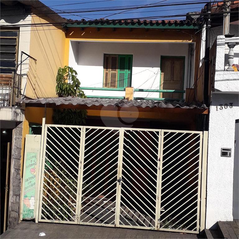 Venda Casa São Paulo Jardim São Paulo(zona Norte) REO317615 1