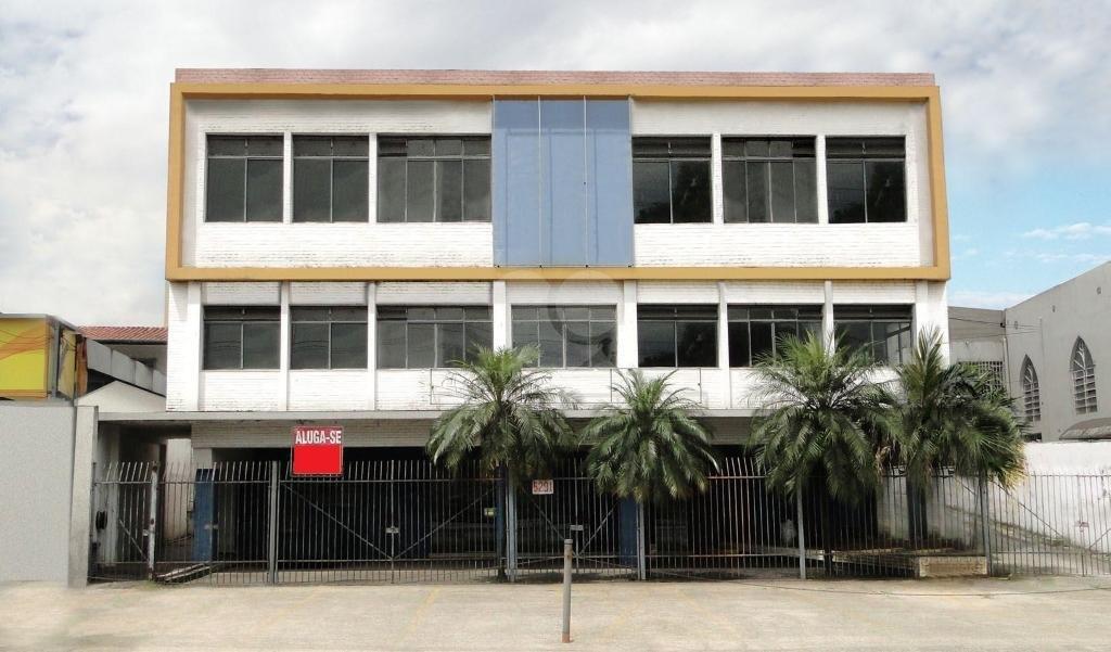 Aluguel Galpão São Paulo Vila Sônia REO327209 1