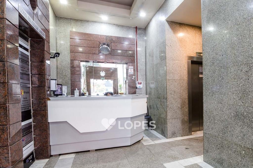 Aluguel Apartamento Belo Horizonte Centro REO331373 15