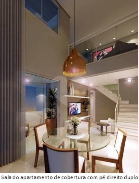 Venda Apartamento Belo Horizonte Ouro Preto REO3333 5