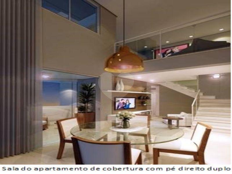 Venda Apartamento Belo Horizonte Ouro Preto REO3389 15