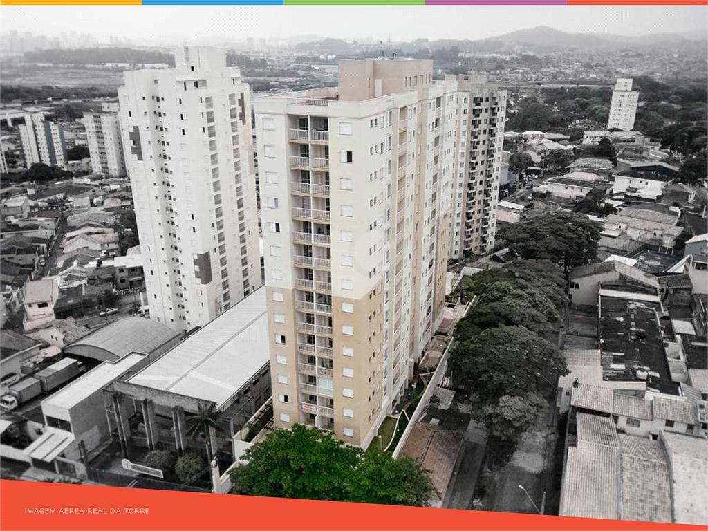 Venda Apartamento Osasco Quitaúna REO350530 2