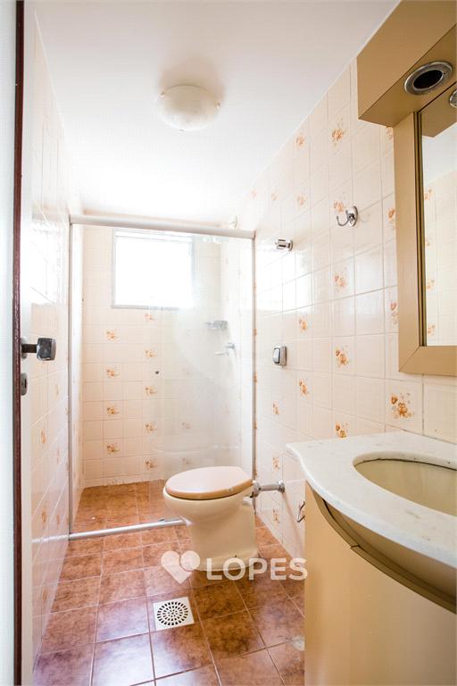 Aluguel Apartamento Belo Horizonte Serra REO353359 18