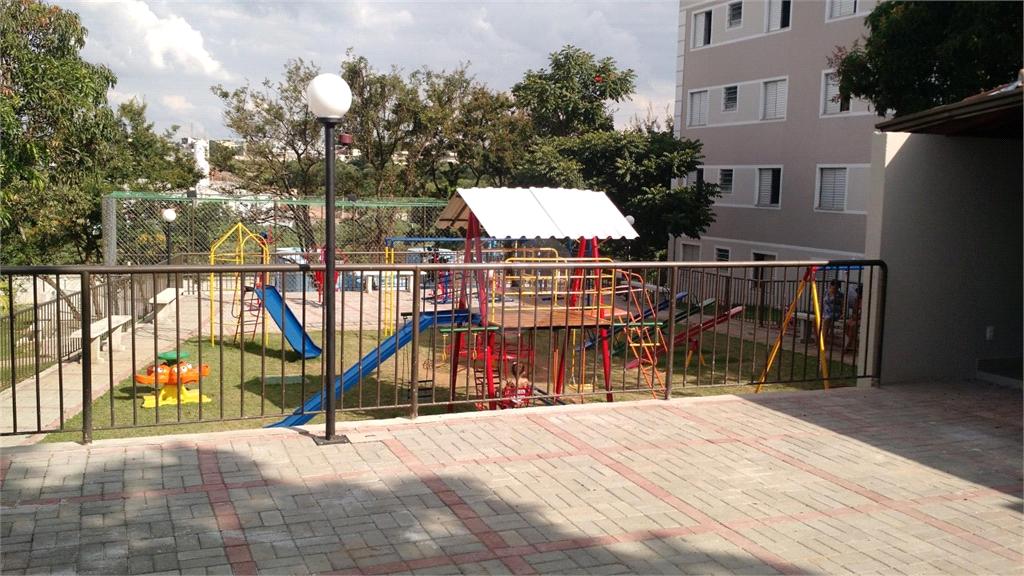 Aluguel Apartamento Americana Jardim Recanto REO365663 15