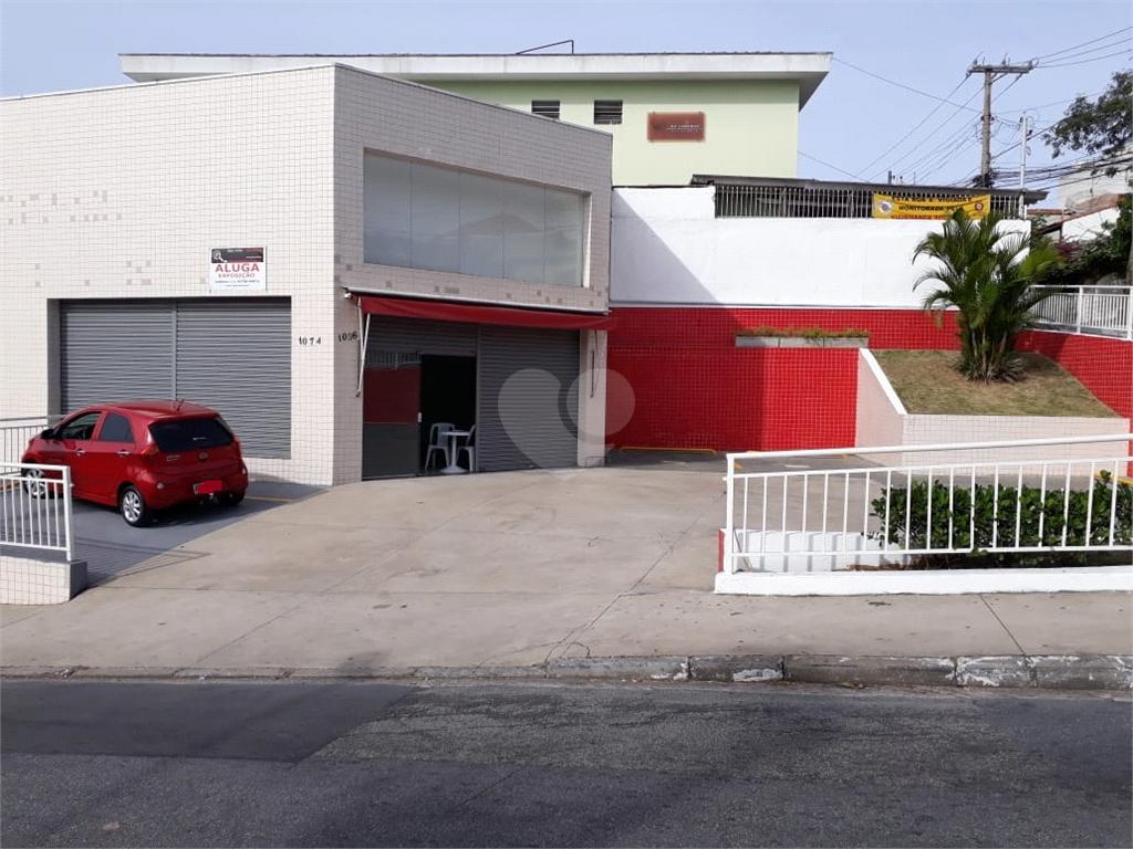 Aluguel Salão Comercial São Paulo Água Fria REO370065 1