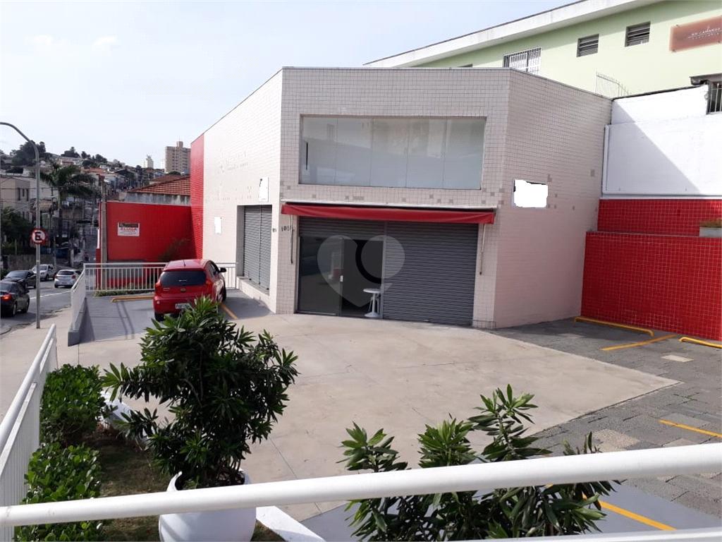 Aluguel Salão Comercial São Paulo Água Fria REO370065 3