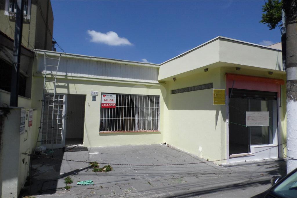 Venda Casa térrea São Paulo Santo Amaro REO372363 19