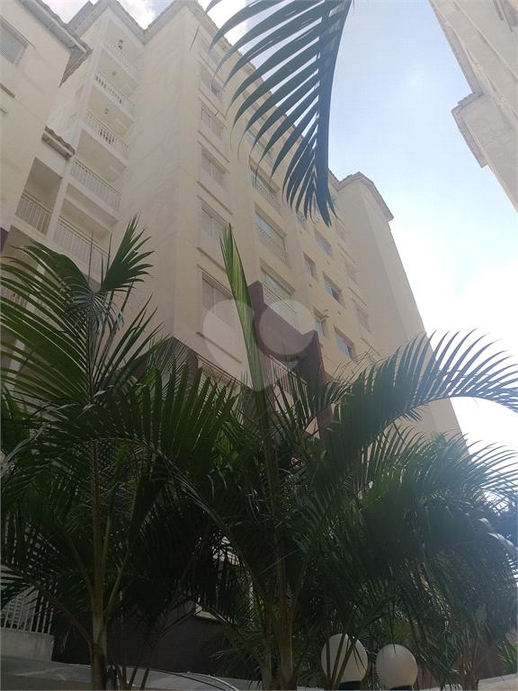 Venda Apartamento São Paulo Vila Nivi REO376066 8