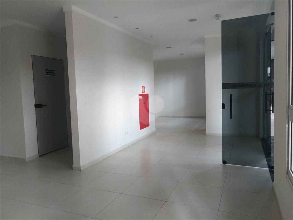 Venda Apartamento São Paulo Vila Nivi REO376066 4