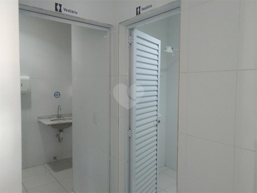 Venda Apartamento São Paulo Vila Nivi REO376066 13