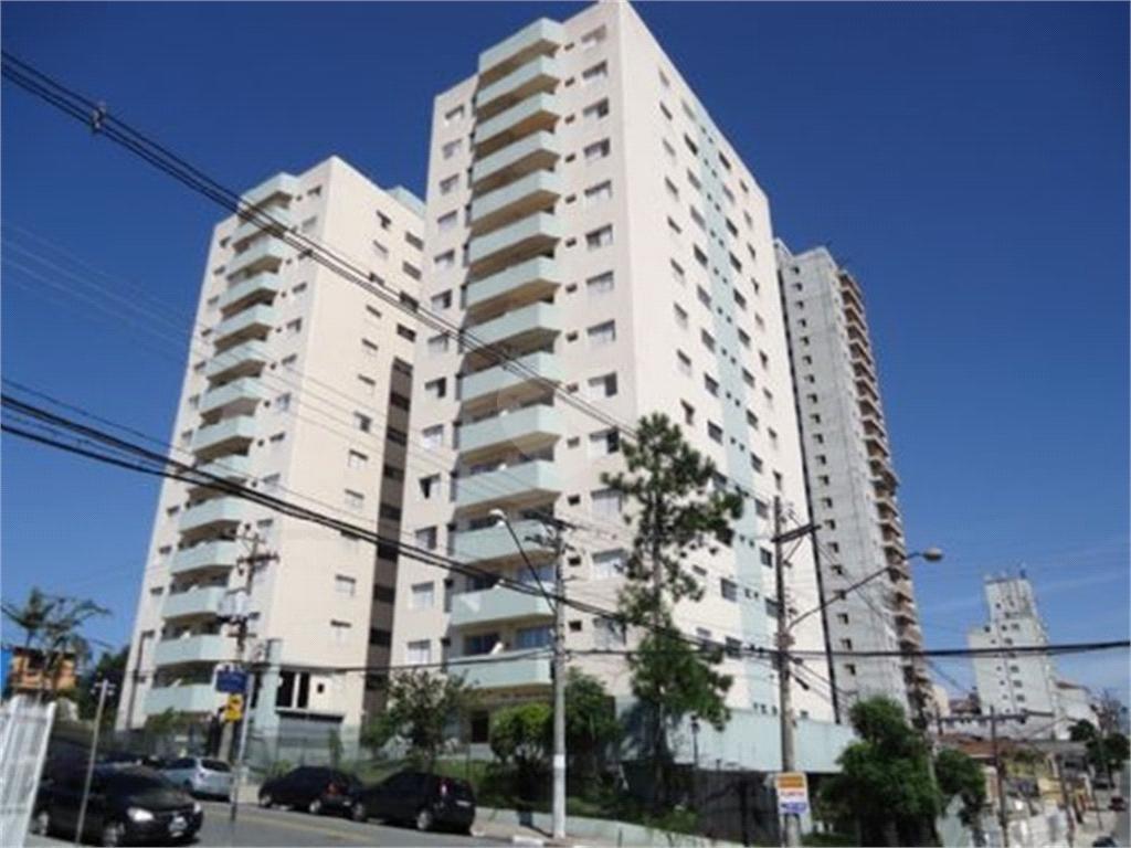 Venda Apartamento São Paulo Vila Medeiros REO380647 32
