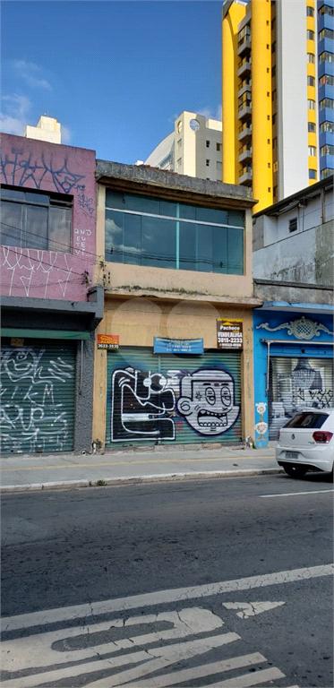 Venda Loja São Paulo Pinheiros REO382341 14
