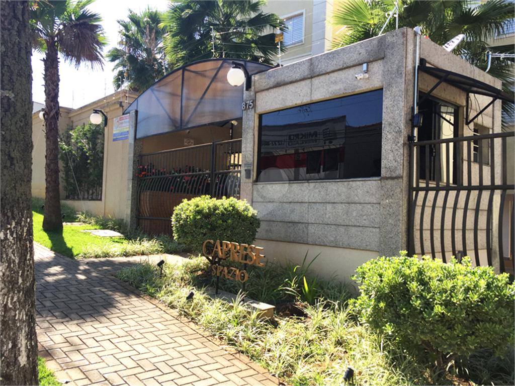 Venda Apartamento Campinas Vila Industrial REO387559 18