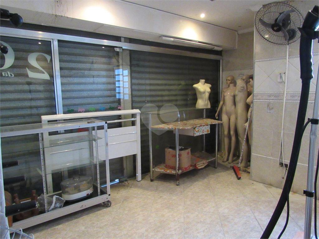 Venda Casa São Paulo Vila Nova Mazzei REO403064 11