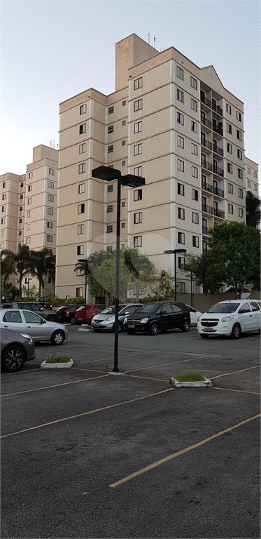 Venda Apartamento São Paulo Jardim Dracena REO448709 1
