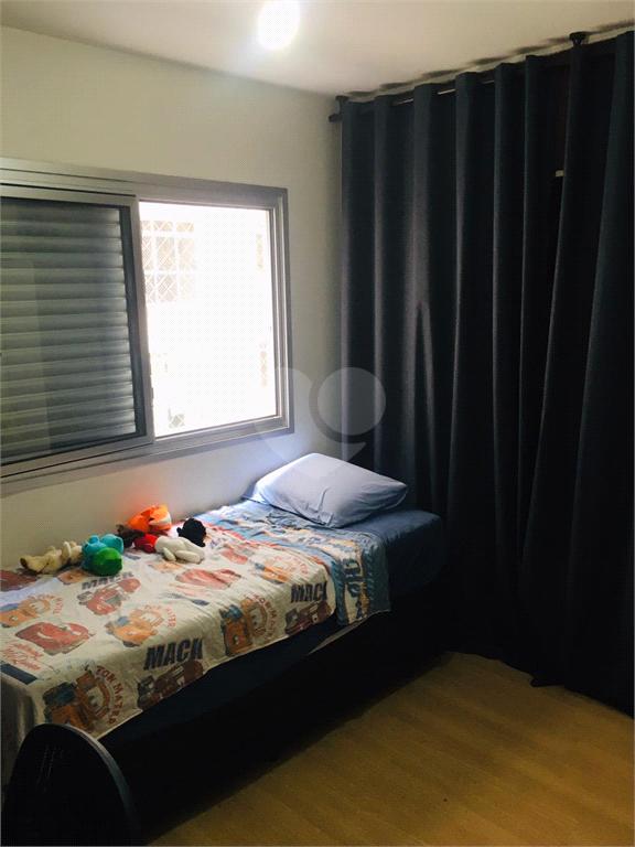 Venda Apartamento São Paulo Pinheiros REO45691 27
