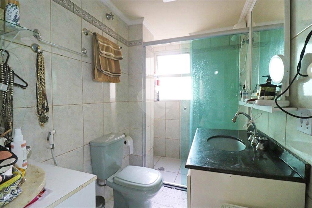 Venda Apartamento São Paulo Cerqueira César REO457828 23