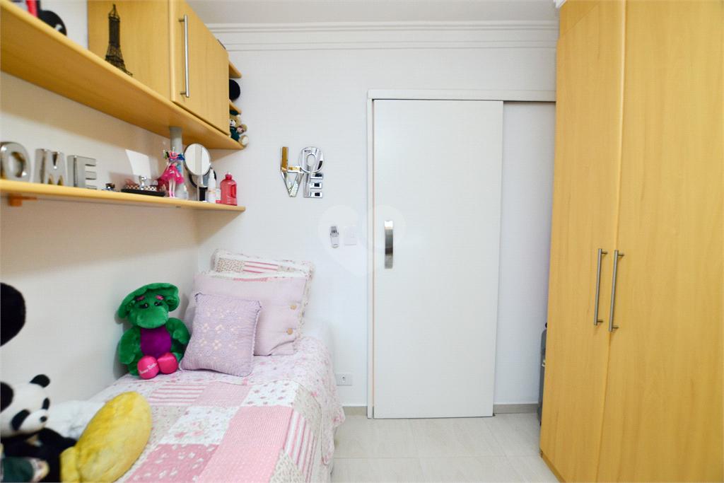 Venda Apartamento São Paulo Pinheiros REO460272 33