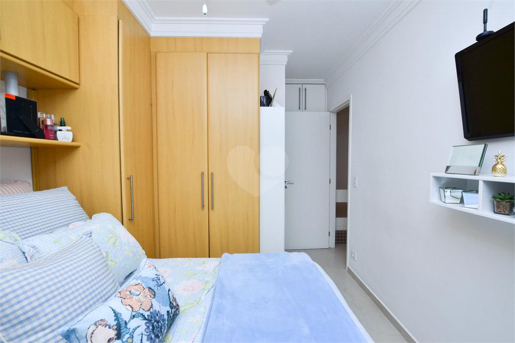 Venda Apartamento São Paulo Pinheiros REO460272 23