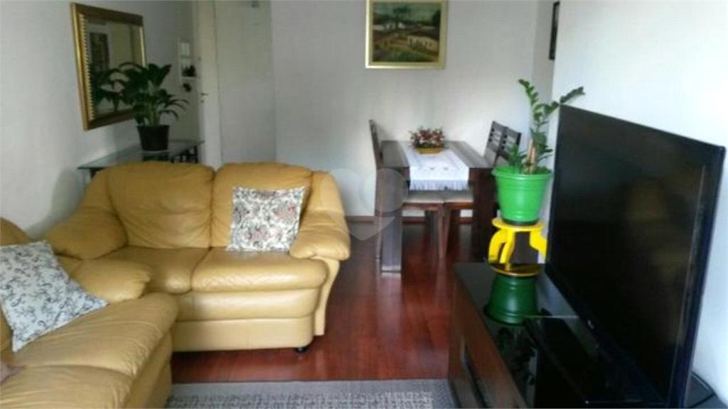 Venda Apartamento São Paulo Barra Funda REO460583 1