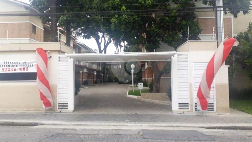 Venda Condomínio São Paulo Vila Nilo REO470716 1