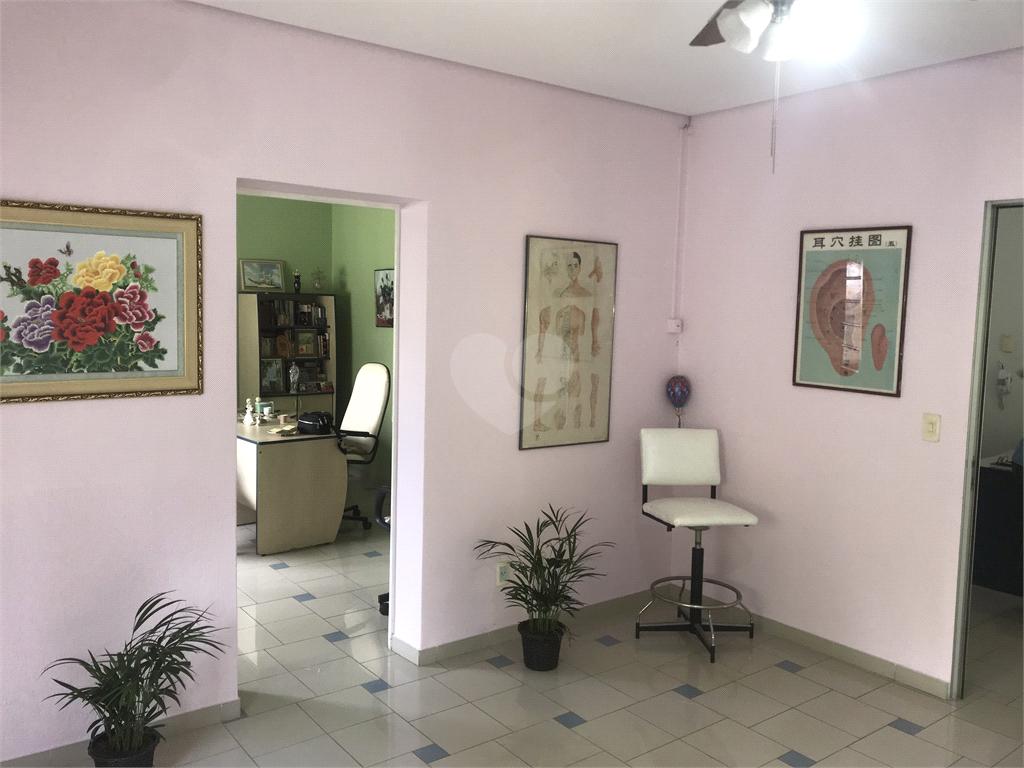 Venda Casa Campinas Jardim Guanabara REO471499 31