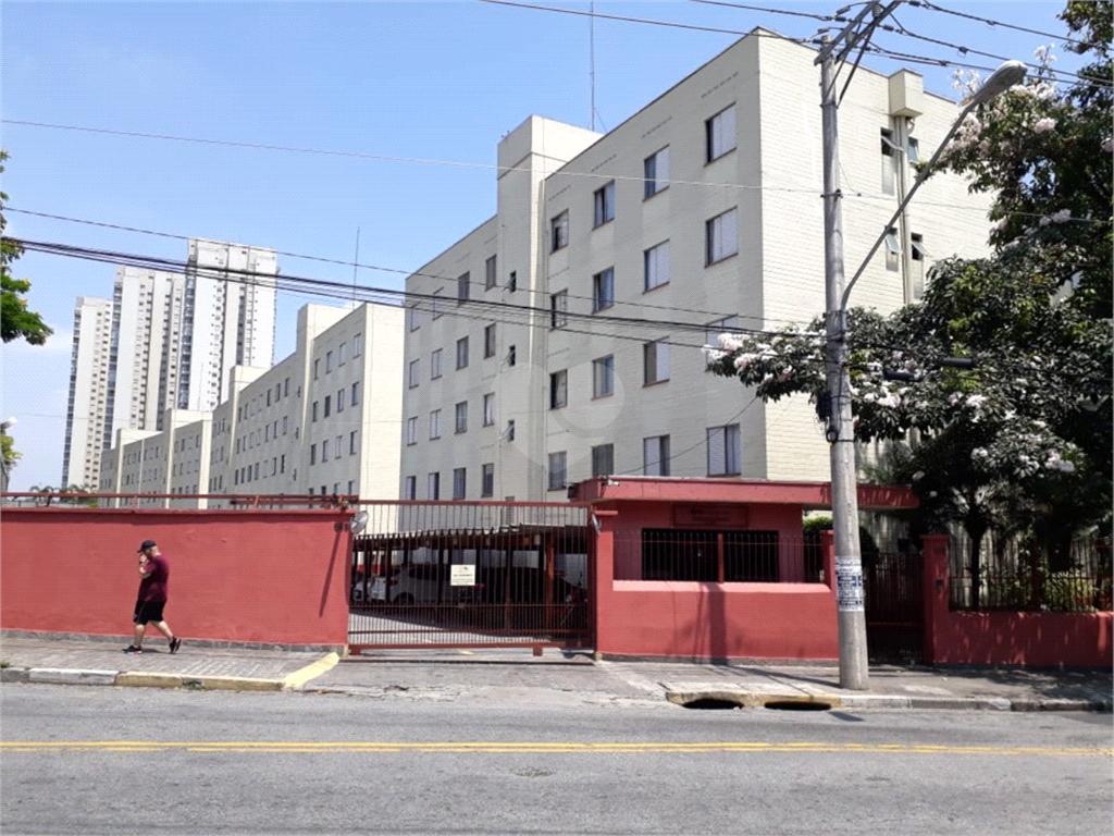 Venda Apartamento São Paulo Lauzane Paulista REO472875 14