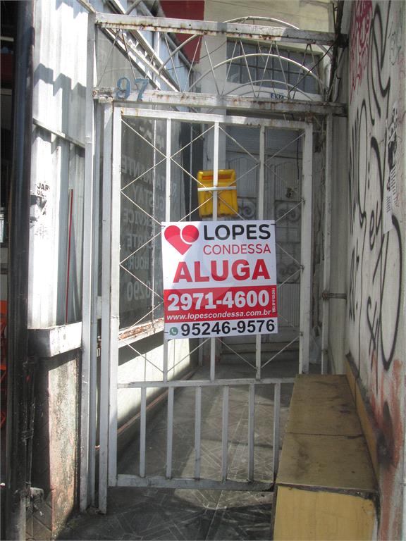 Aluguel Casa São Paulo Tucuruvi REO473789 21