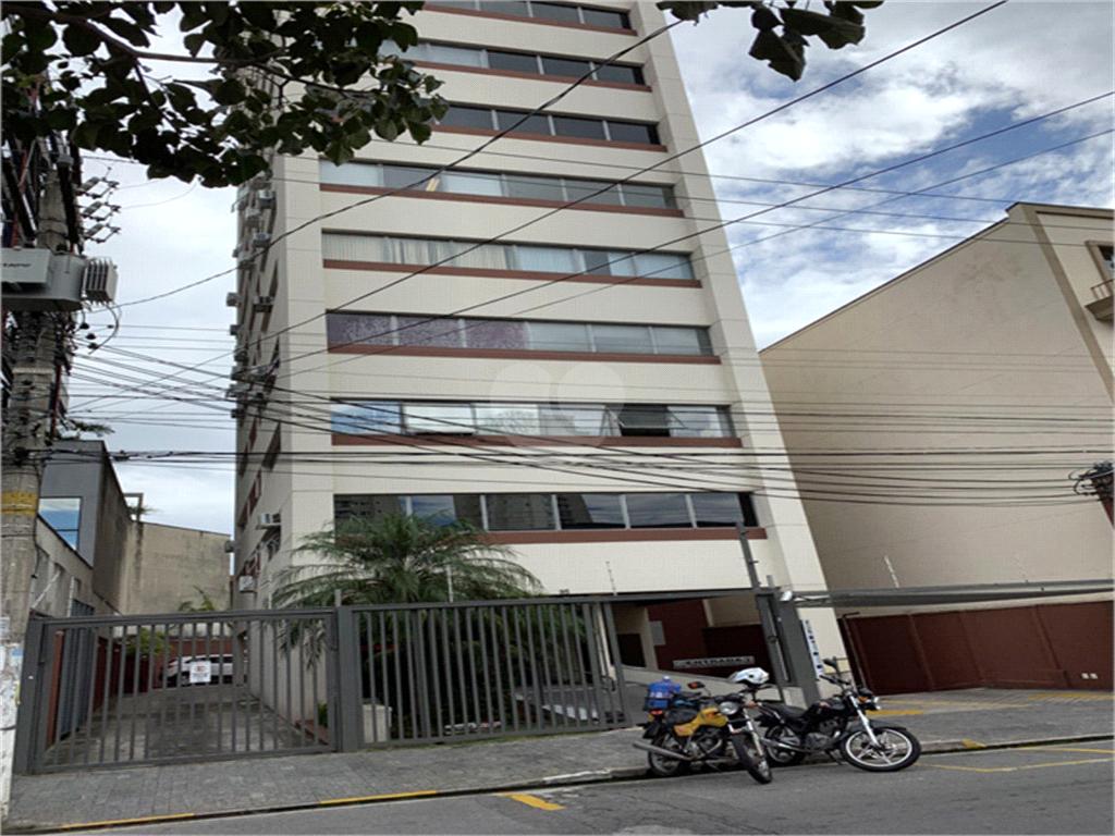 Venda Salas São Paulo Lapa REO474695 13