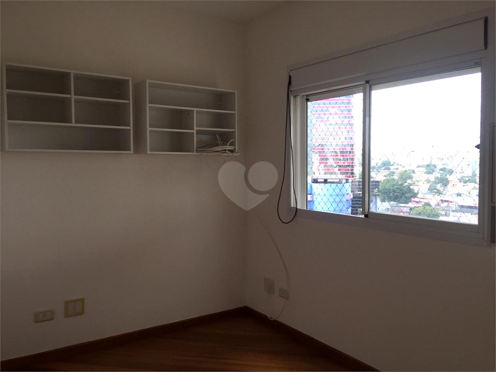 Aluguel Apartamento São Paulo Pinheiros REO480906 17