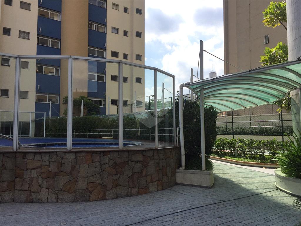 Aluguel Apartamento São Paulo Pinheiros REO480906 26