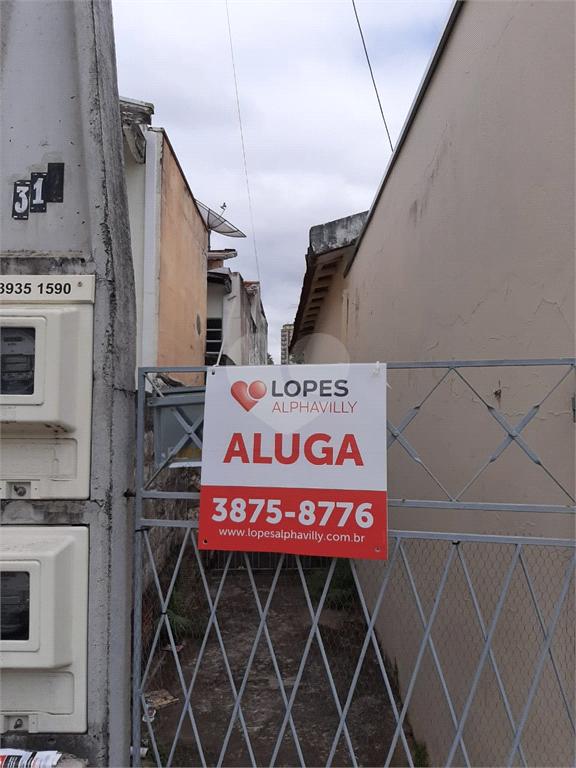 Aluguel Casa Indaiatuba Vila Areal REO488843 18