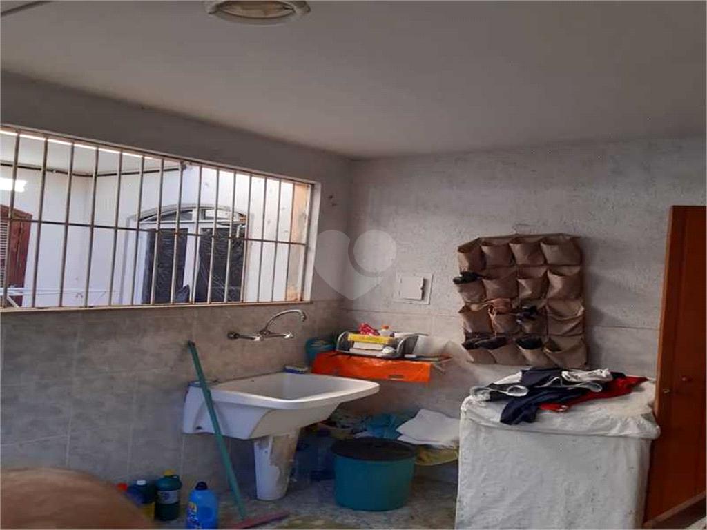 Venda Casa Rio De Janeiro Urca REO490379 27