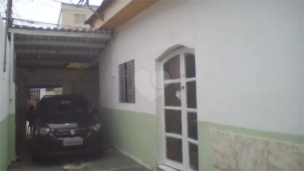 Venda Casa Praia Grande Aviação REO490613 2
