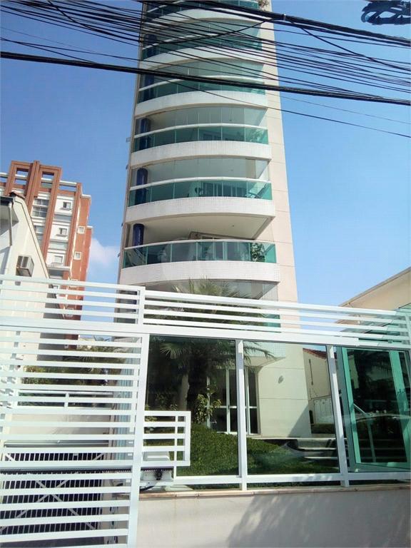 Venda Apartamento São Paulo Pinheiros REO503343 38