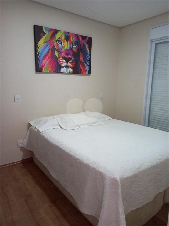 Venda Apartamento Campinas Vila Nova REO506466 21